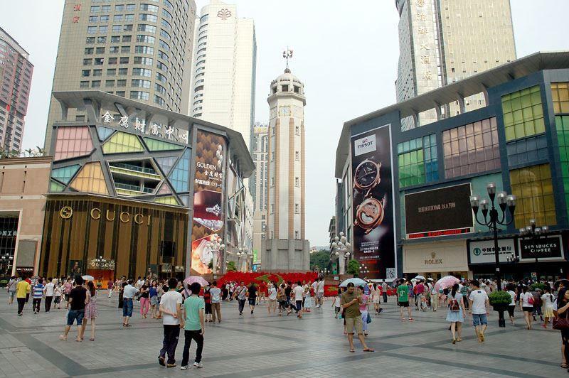 Главная торговая улица города Чунцин Китай