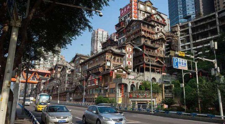 Улица город Чунцин