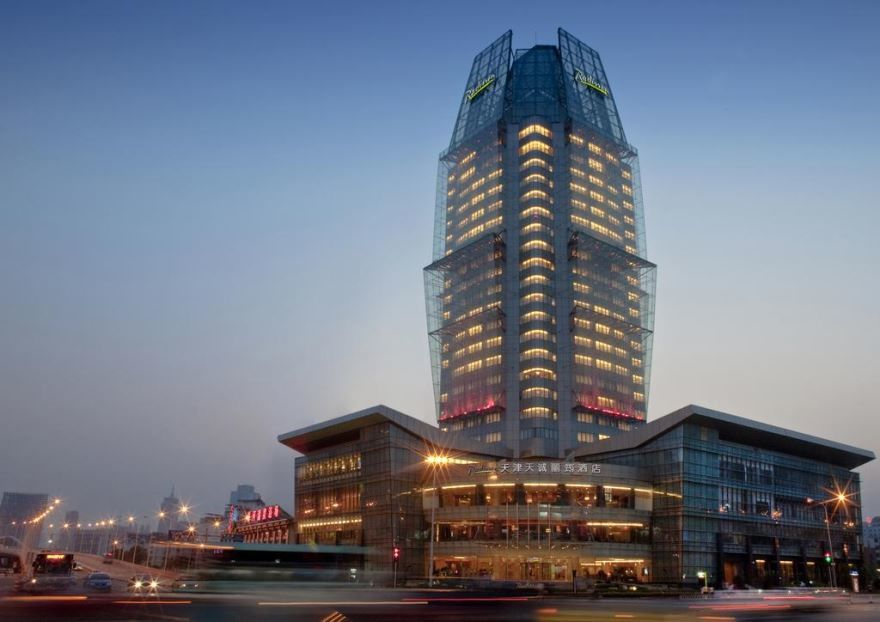 Фото города Тяньцзинь Китай