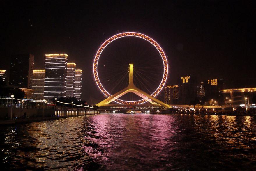 Скачать онлайн бесплатно лучшее фото города Тяньцзинь в хорошем качестве