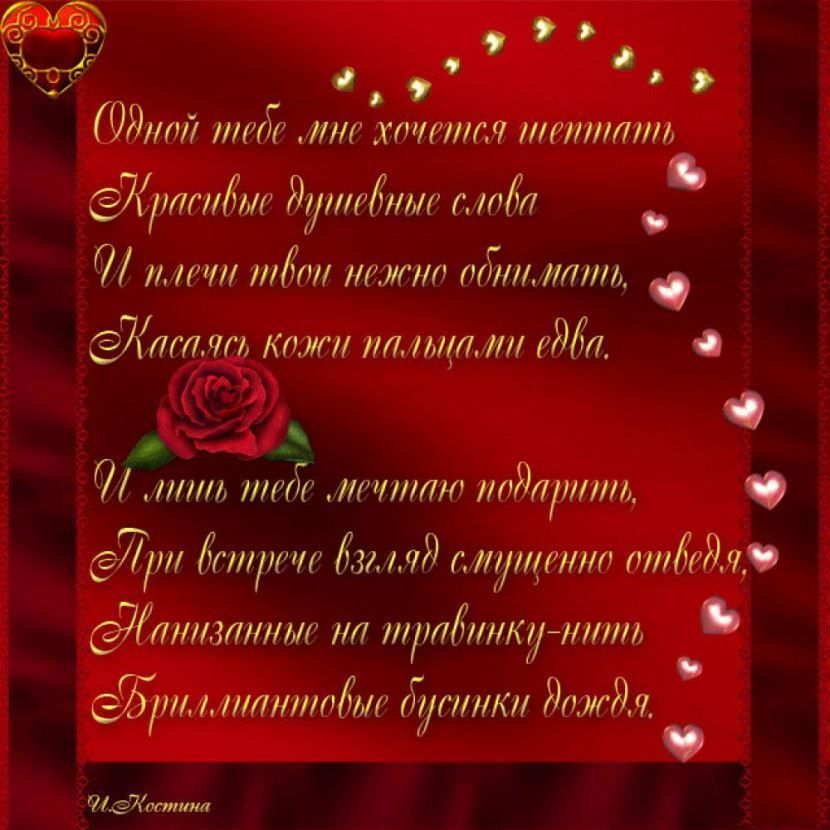 Короткое признание в любви