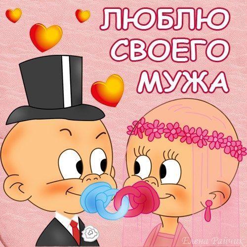 СМС с любовью