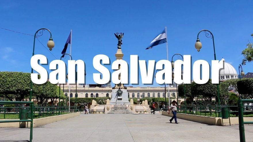 Город Сан-Сальвадор