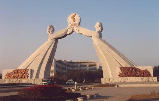Символ Объединения город Пхеньян Северная Корея