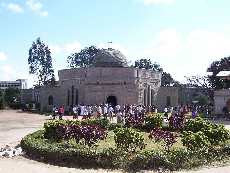 Фото города Додома Танзания