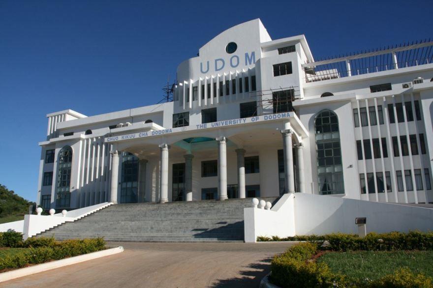 Университет города Додома Танзания