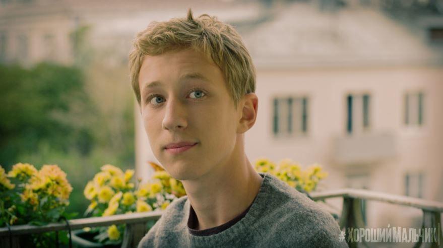 Бесплатные кадры к фильму Хороший мальчик в качестве 1080 hd