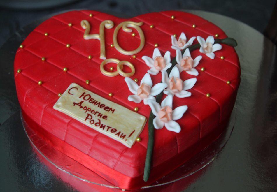 Торт к юбилею свадьбы 40 лет 25