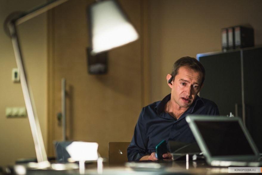 Смотреть бесплатно постеры и кадры к фильму Коллектор онлайн
