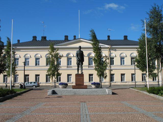Дом правительства города Миккели Финляндия