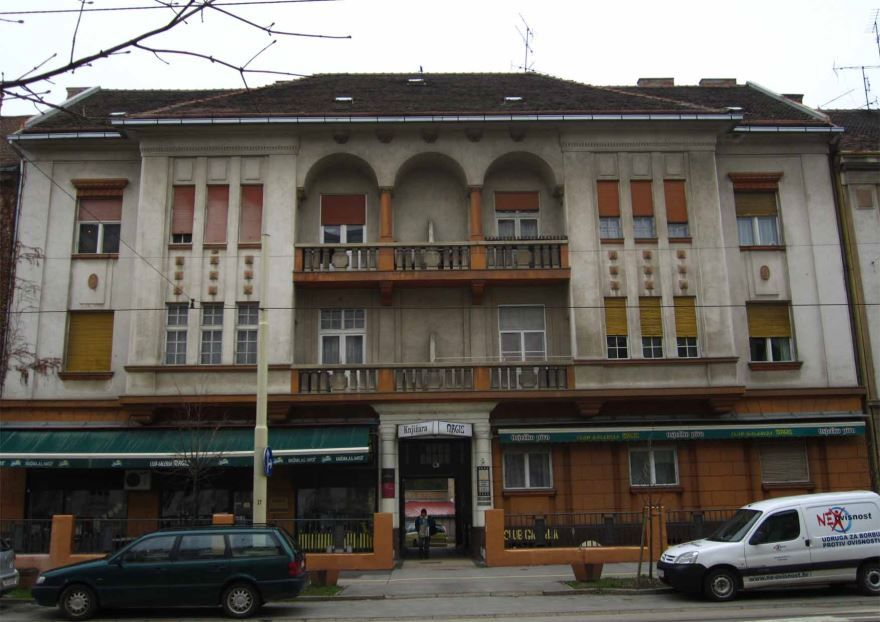 Фото города Осиек Хорватия