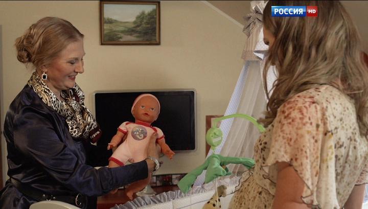 Смотреть бесплатно постеры и кадры к фильму Дом для куклы онлайн