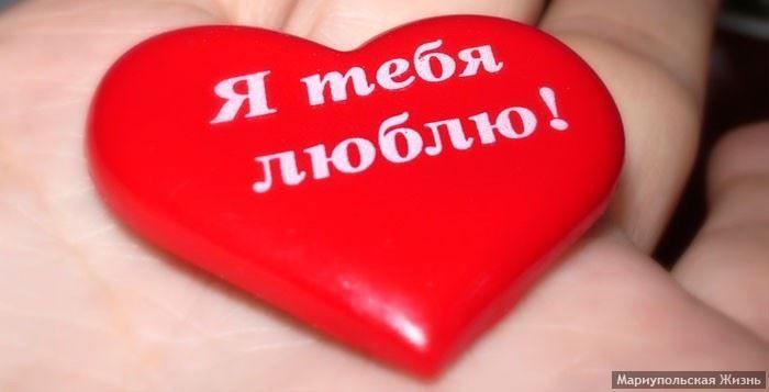 Красивое признание в любви девушке своими словами