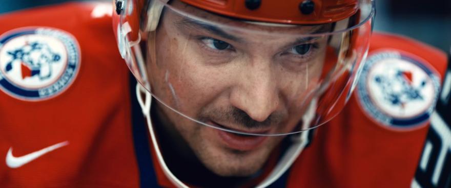 Смотреть онлайн кадры и постеры к фильму Чемпионы бесплатно