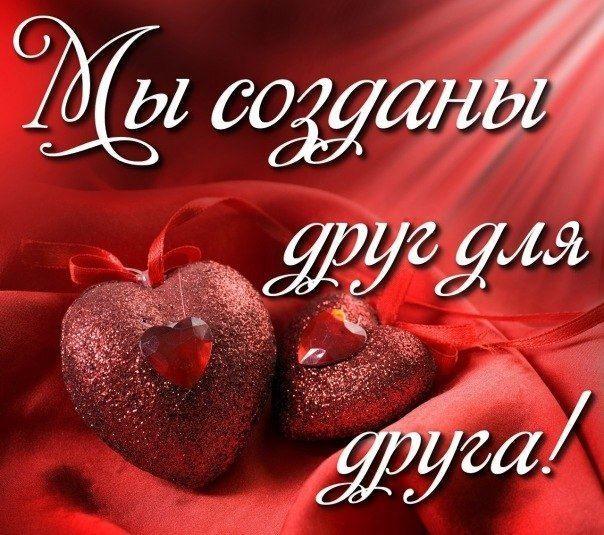 Красивая открытка признание в любви до слез своими словами