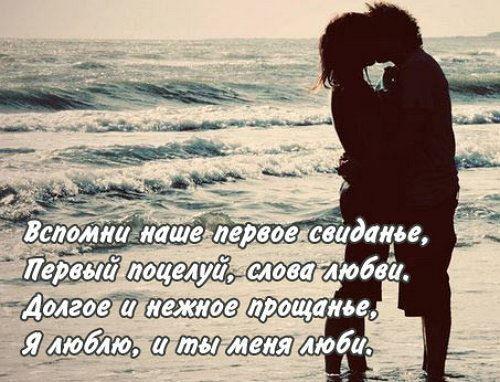 Признание в любви до слез своими словами
