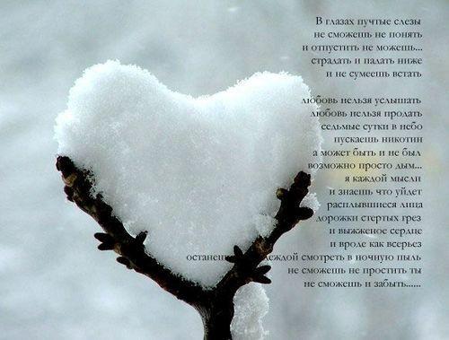 Признание в любви в стихах