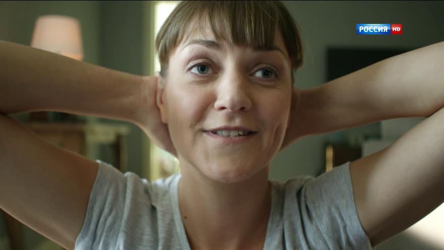 Смотреть онлайн кадры и постеры к фильму Идеальная пара бесплатно