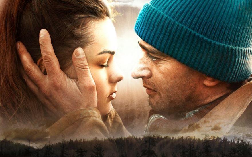 Скачать бесплатно постеры к фильму 2013 года Географ пропил глобус в качестве 720 и 1080 hd