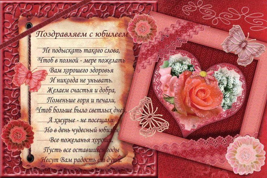 Поздравления с юбилеи открытки, каратэ картинки