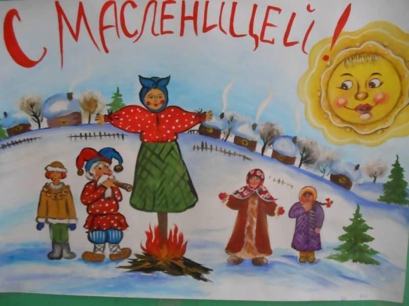 Праздник Масленица рисунки детей