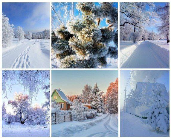 Пожелание доброго утра зимой