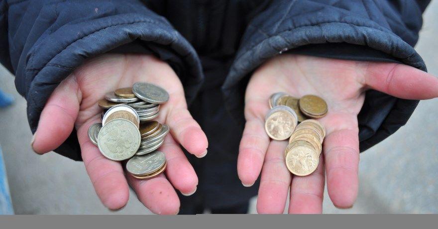 привычки бедность плохая еда подарки мелочь список покупок распродажи ненужные товары