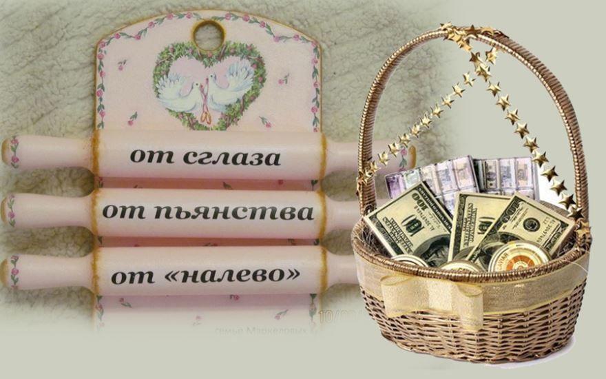 подарок на свадьбу деньгами оригинально картинки чужбине родные