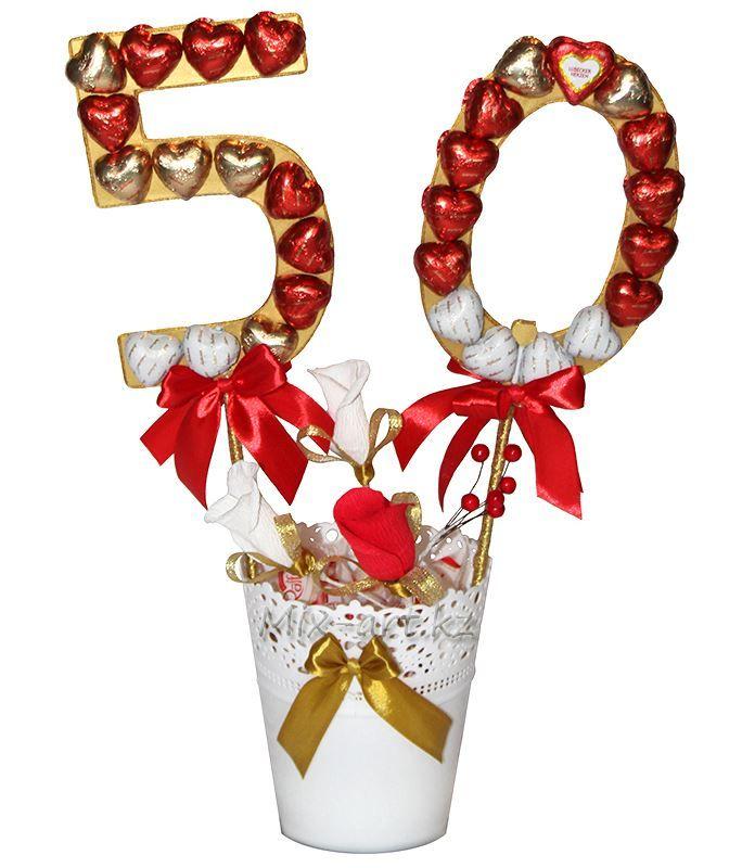 Поздравление я Юбилеем 50 лет женщине