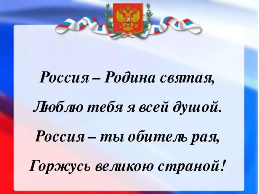 ограждения, стихи о родине россии для старшеклассников его