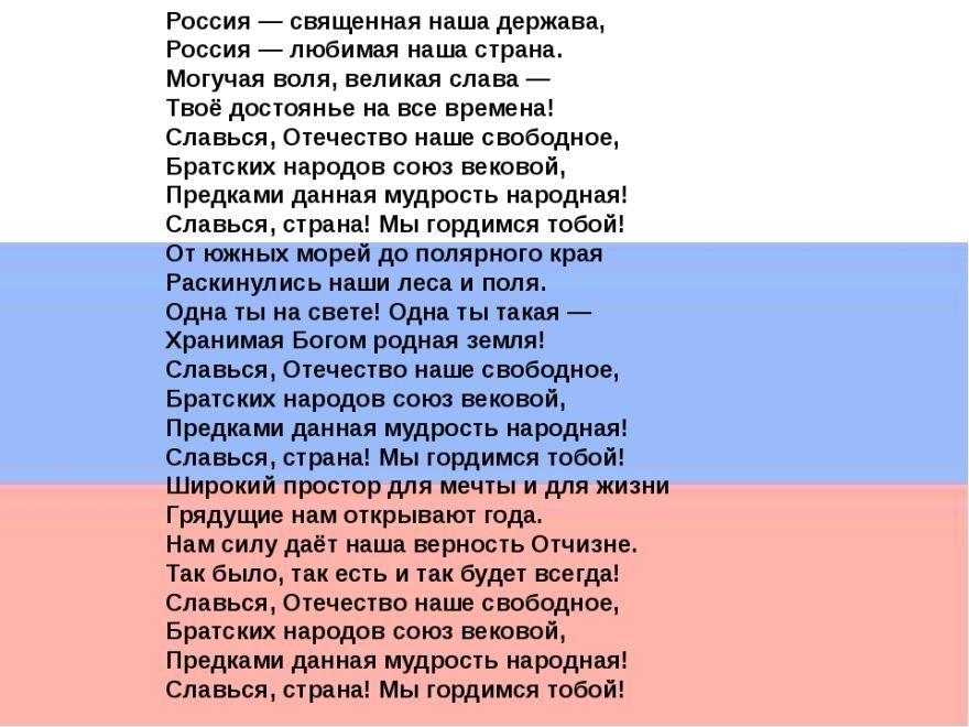 патриотические стихи о россии меня