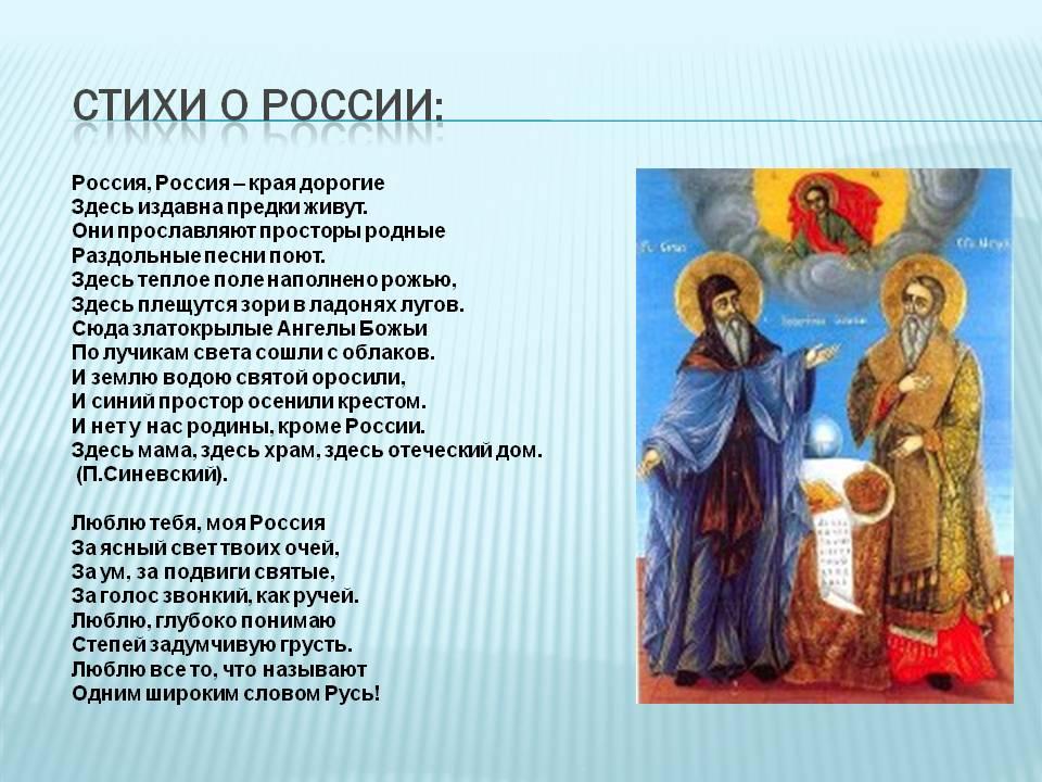 стихи на тему слово о россии ротный пулемет
