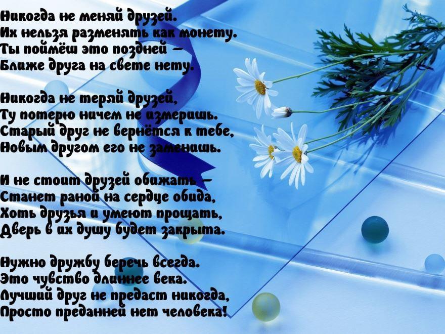 стихи классные короткие принял участие конкурсе