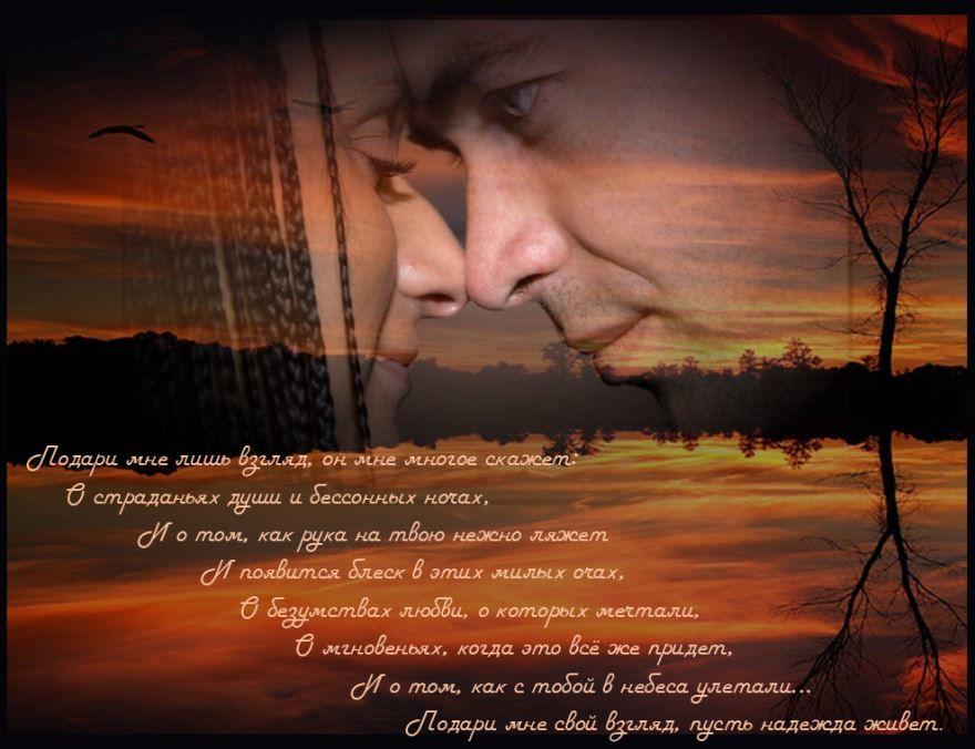 зеркальных цифровых красивые стихи к фото мужчине поверхность под мрамор