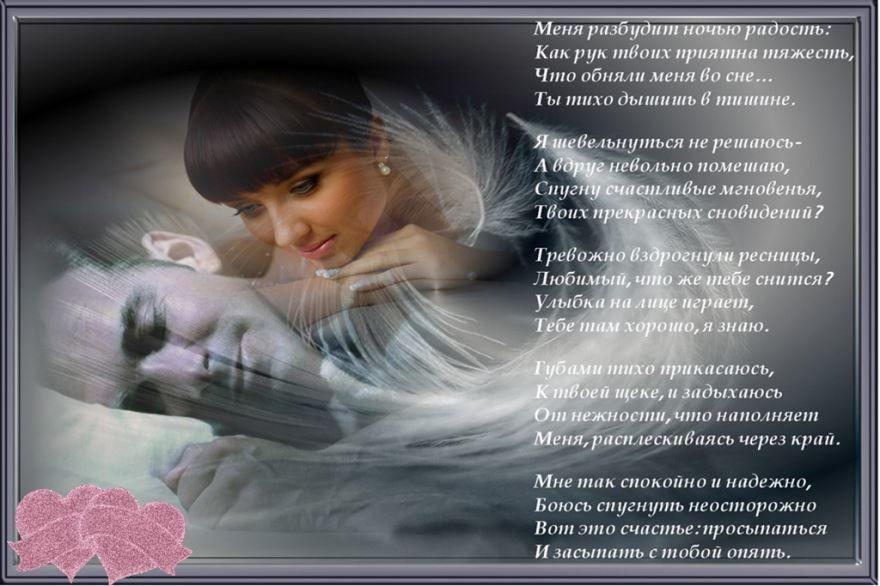 Стихи для любимой девушки самые красивые и нежные до слез короткие, днем рождения