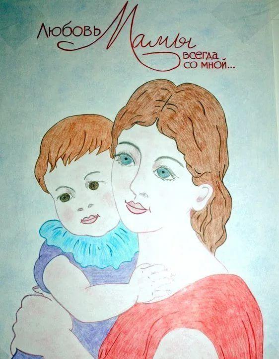 подарок маме на день матери картинки рисунки