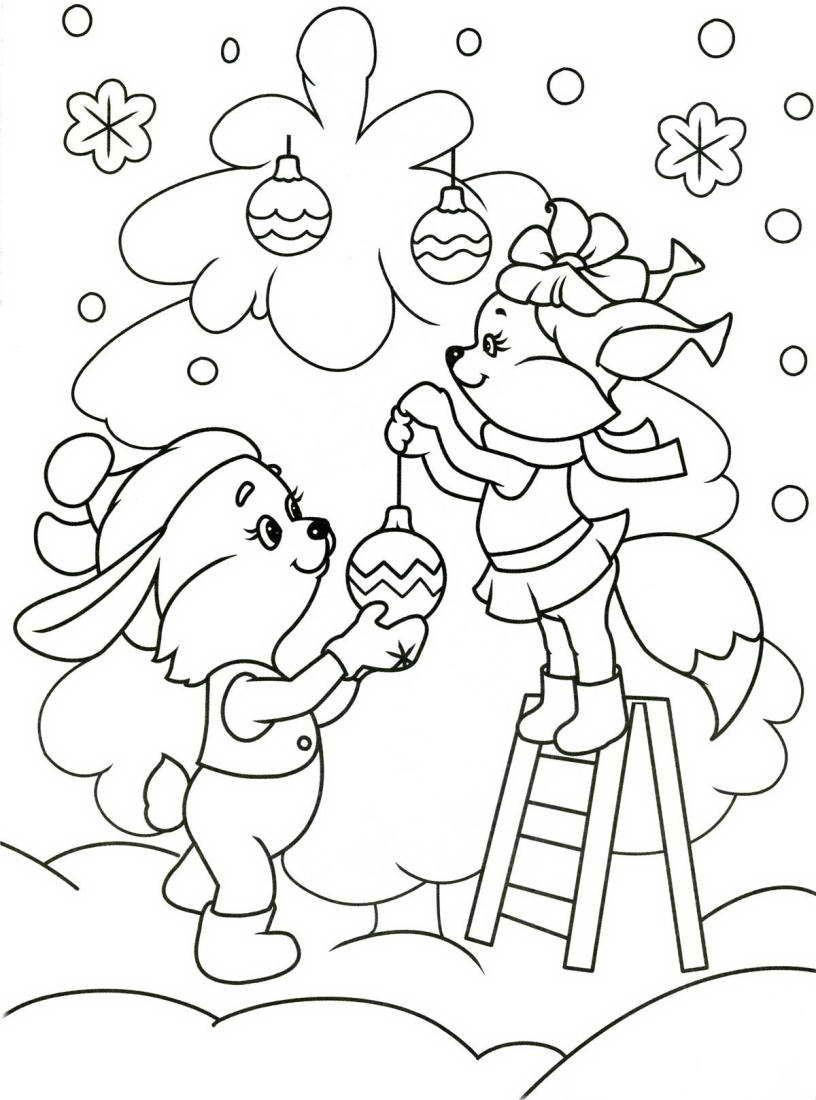 раскраска детям на новый год написанию этой статьи