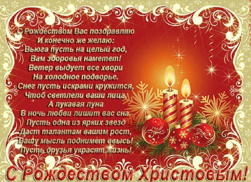 Советские открытки с днем рождения подруге система