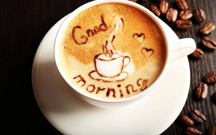 Утро без кофе - не утро