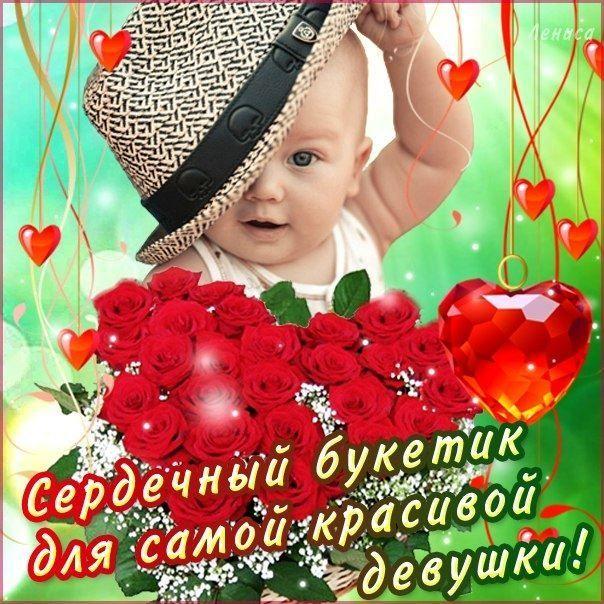 президент картинки пожелание валентина самые лучшие тонкие, кремовые или