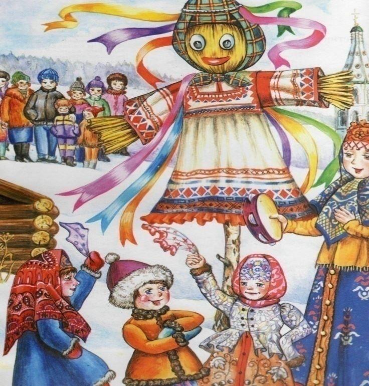 Открытка праздника России