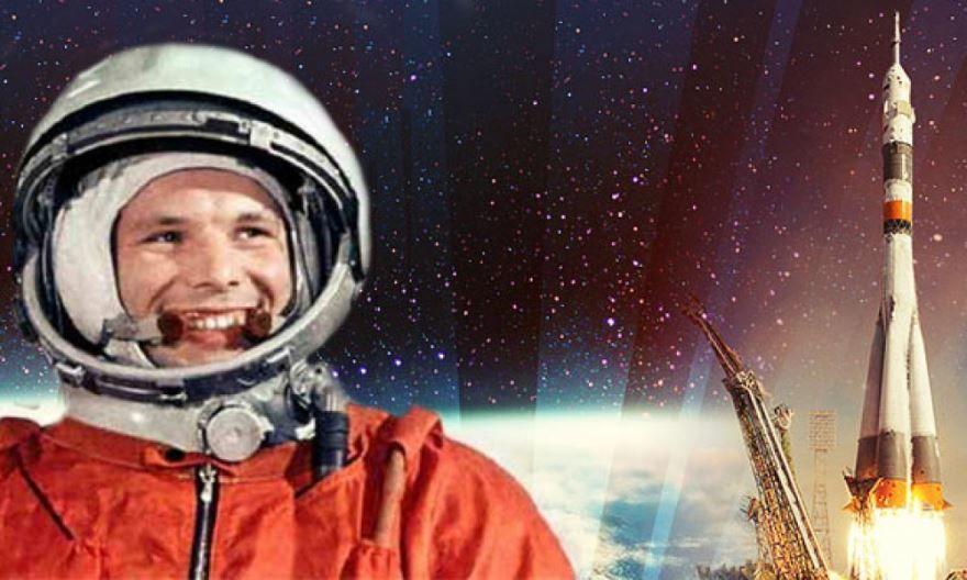 Праздник день космонавтики - 12 апреля