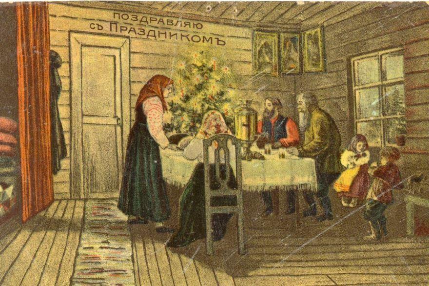 Зимний праздник Новый год