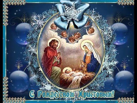 Праздники 2019 года в России - Рождество 7 января