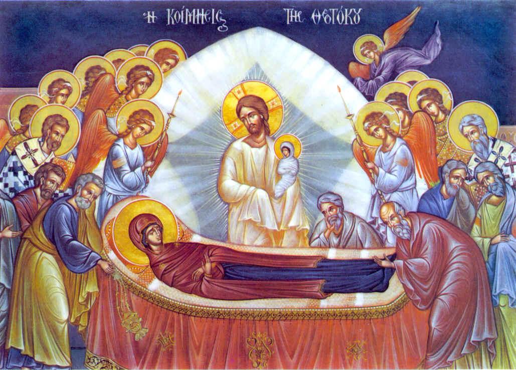 Церковные праздники в России - Успение Богородицы