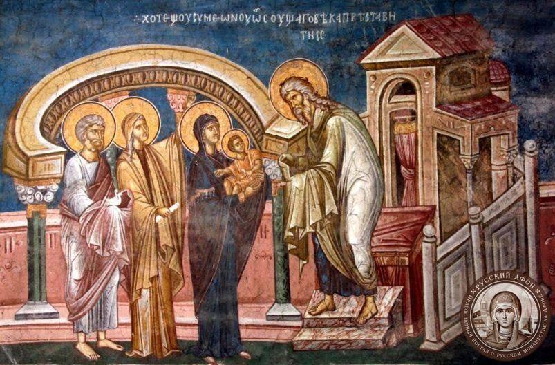 Православные праздники 2019 года в России - Сретение