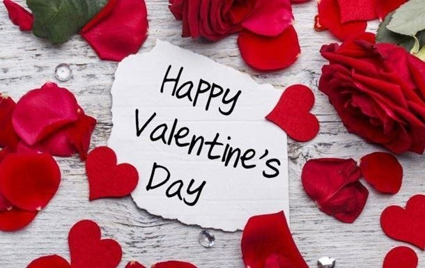 Праздники в феврале - День Святого Валентина
