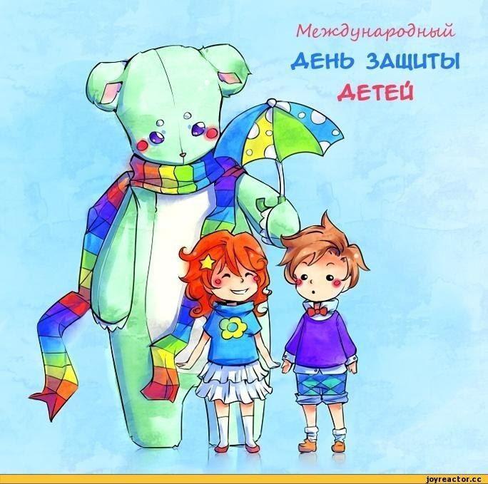 Рисунок на день защиты детей