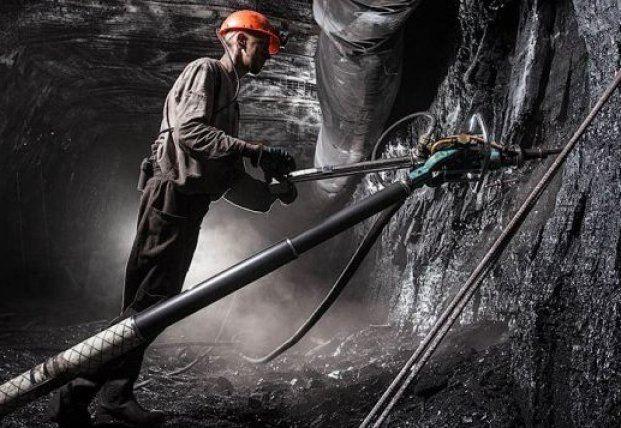 Праздник - День шахтера