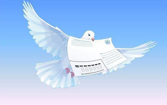 Праздник - день почты